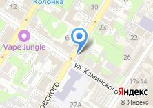 Компания «Магазин бытовой химии на ул. Каминского» на карте