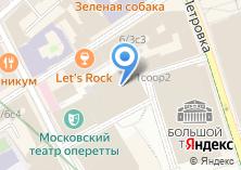 Компания «Государственный Академический Большой Театр России» на карте