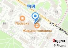 Компания «Магазин нижнего белья на ул. Михеева» на карте