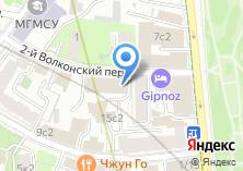 Компания «Сервисно-визовый центр Греции» на карте