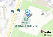Компания «Центральный музей Вооруженных Сил» на карте