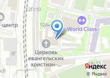 Компания «Институт духовной музыки» на карте