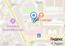 Компания «Центр Регион» на карте