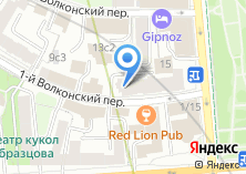 Компания «Баллирано» на карте