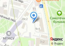 Компания «Участковый пункт полиции Тверской район» на карте