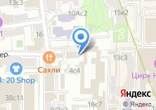 Компания «ЭкспертКонсалтЦентр» на карте