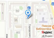 Компания «Арт-и-точка» на карте