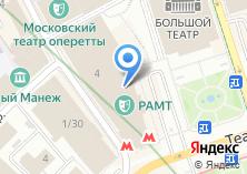 Компания «Музей Государственного Академического Большого театра России» на карте