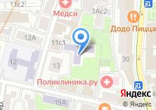 Компания «Детский сад №1420» на карте