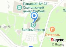 Компания «Зелёный театр» на карте