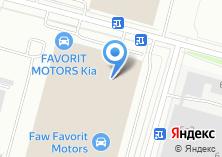 Компания «FAVORIT MOTORS» на карте