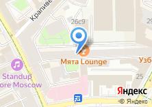 Компания «АРП» на карте