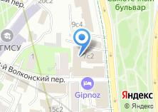 Компания «2B service» на карте