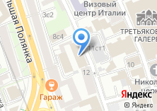 Компания «Квартастрит» на карте