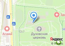 Компания «Книжная лавка Храма Сошествия Святого Духа на Лазаревском кладбище» на карте