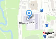 Компания «Средняя общеобразовательная школа №1038» на карте