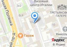 Компания «Адвокатский кабинет Арушанян В.Э.» на карте