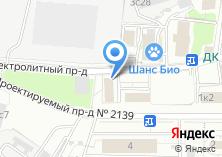Компания «Магазин разливного пива» на карте