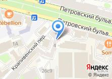 Компания «Mibs Travel» на карте