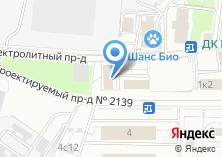 Компания «Мясо Хауз» на карте