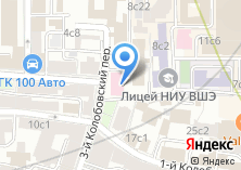 Компания «Центральная поликлиника №1» на карте