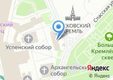 Компания «Ансамбль колокольни Ивана Великого» на карте
