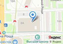 Компания «Сатирикон» на карте