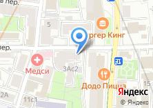 Компания «Экспресс Транс Авто» на карте