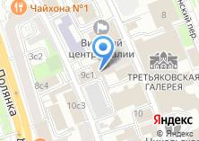 Компания «Межреспубликанская коллегия адвокатов» на карте