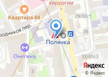 Компания «Станция Полянка» на карте