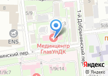 Компания «Мединцентр ГлавУпДк при МИД России» на карте