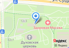 Компания «Издательство сестричества во имя Святого Игнатия Ставропольского» на карте