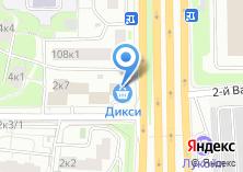 Компания «ЗАСАДА» на карте
