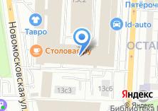 Компания «Перетяжка салона» на карте