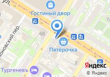 Компания «Мастерская в центре» на карте