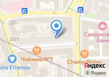 Компания «Mirko Sinico» на карте