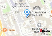 Компания «Столовая на Малом Толмачёвском пер» на карте