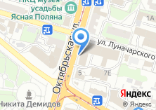 Компания «Русское поле» на карте