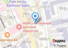 Компания «Николас» на карте