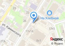Компания «Магазин товаров для сада и огорода на ул. Пирогова» на карте