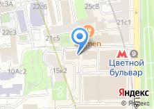 Компания «Ателье-магазин Регины Акоповой» на карте
