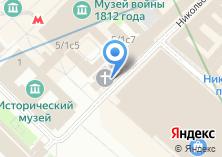 Компания «Собор Казанской Иконы Божией Матери на Красной Площади» на карте