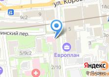 Компания «ДизайРемСтрой» на карте