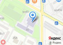 Компания «Средняя общеобразовательная школа №966» на карте
