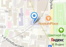 Компания «Золотой Дракон» на карте