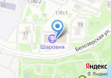 Компания «КДС Клиник» на карте