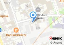 Компания «Представительство Алтайского края при Правительстве РФ» на карте