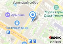 Компания «Ситилинк Мини Тула» на карте