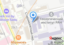 Компания «Почвенный институт им. В.В. Докучаева» на карте