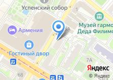Компания «А7-Shtokman» на карте